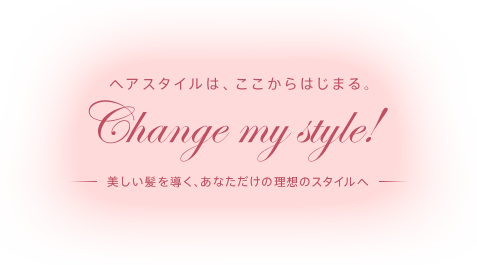 Change my style