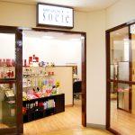 ヘアーサロン ソシエ 生駒店