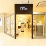 ヘアーサロン ソシエ 山陽姫路店